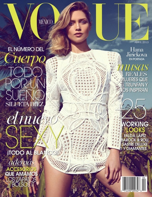 vogue-mexico-cover-white-dress